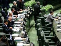 پایان نشست علنی مجلس/ ادامه بررسی جزییات بودجه؛ صبح دوشنبه