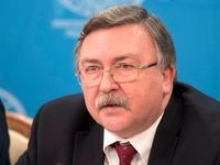 روسیه: نشست شورای حکام بادستور کار ایران تشکیل میشود
