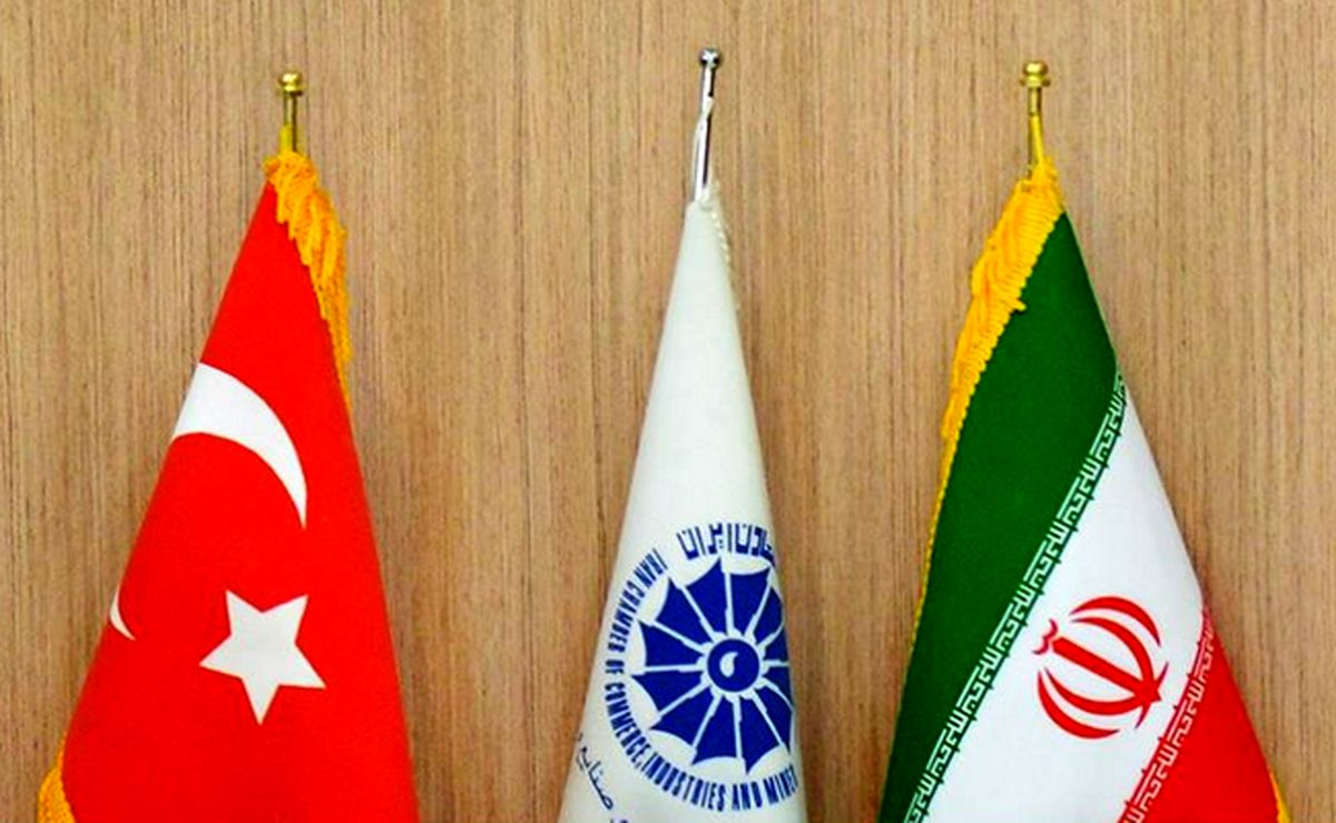 سرعتگیر تجارت ایران و ترکیه