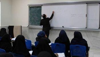 شرایط جدید بازنشستگی اساتید اعلام شد