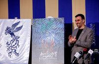 نشست خبری سی و هشتمین جشنواره فیلم فجر +عکس