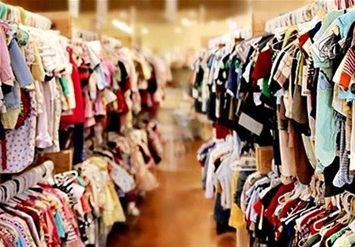 افزایش قاچاق پوشاک با گرانی تولیدات داخلی