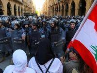 اقتصاد لبنان زمینگیر شد