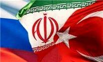 نشست وزرای خارجه ایران، ترکیه و روسیه فردا در آنتالیا