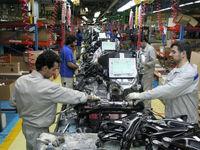 10هزار میلیارد تسهیلات برای خودروسازان در نظر گرفته شد/ این وام 40درصد مطالبات قطعهسازان است