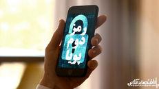 رمز دوم یکبار مصرف پیامکی بانک ملی ایران فعال شد