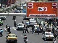 گره کور طرح ترافیک، باز میشود؟
