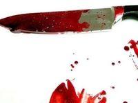 دانش آموز تهرانی معلم خود را با چاقو مجروح کرد