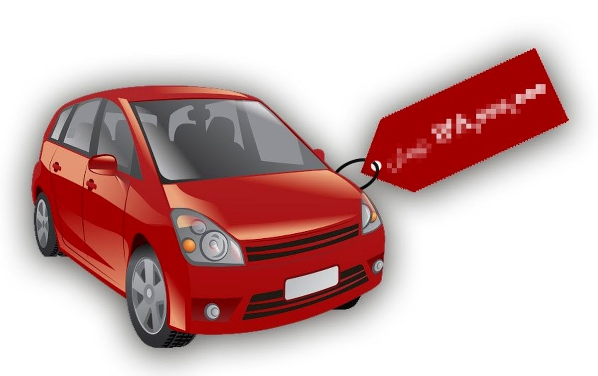حذف قیمت خودرو، حذف صورت مساله