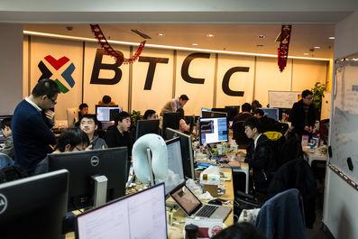تصاویری از دنیای بیتکوین در چین