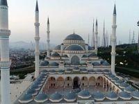 افتتاح بزرگترین مسجد ترکیه در استانبول +تصاویر