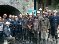 ضرورت حمایت از کارگران معدن