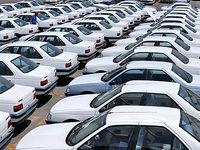 افزایش قیمت خودرو در پی کاهش عرضه