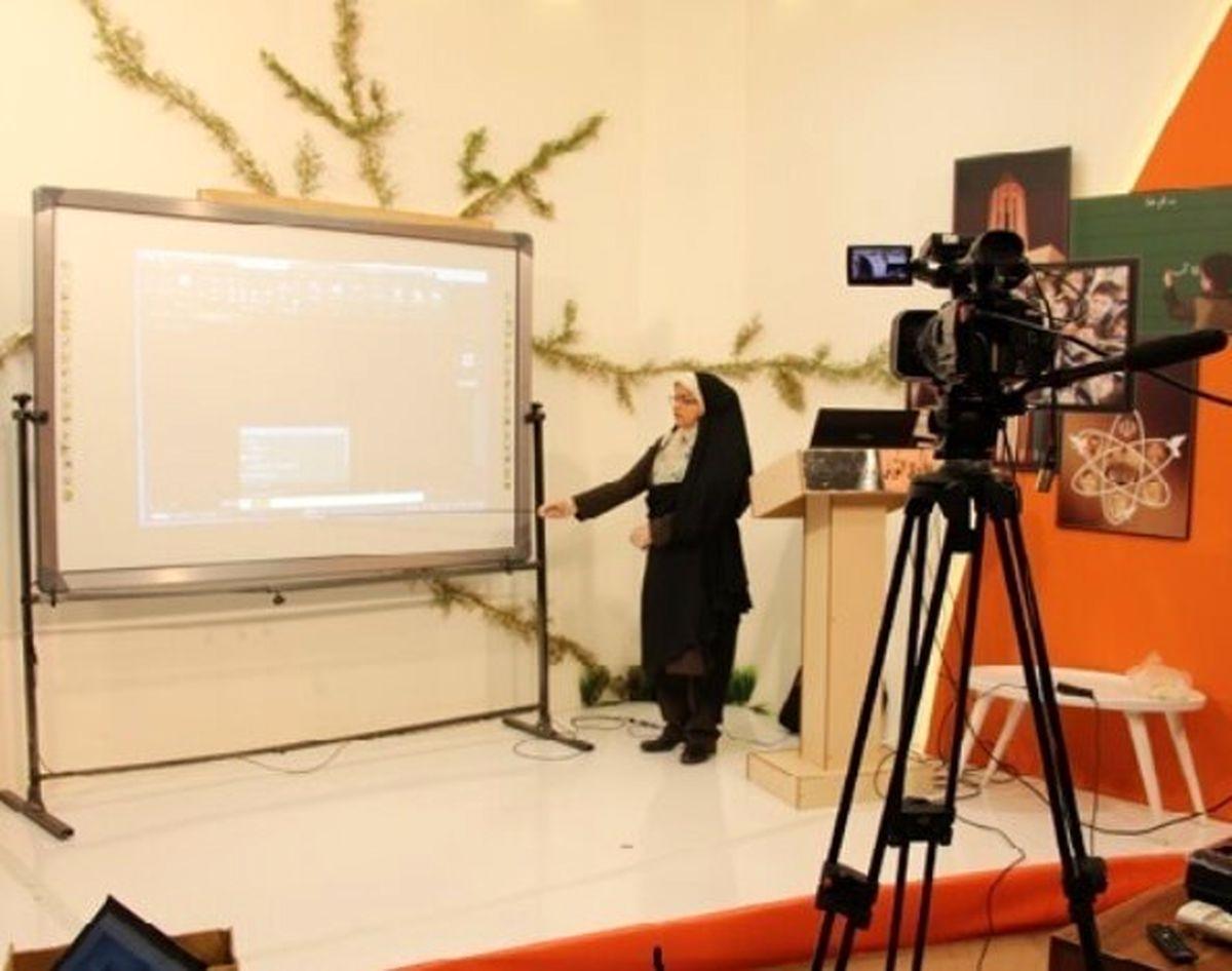 برنامه معلمان تلویزیونی در روز ۲۱ آذر