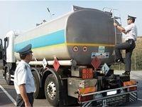 چرا صادرات سوخت ایران به افغانستان ممنوع شد؟