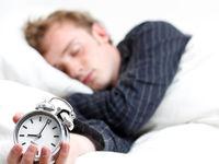 شبها راحت نمیخوابید؟ این نکات را رعایت کنید