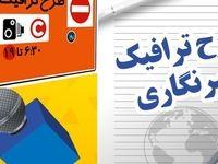 توزیع کارت بلیت اتوبوس رایگان خبرنگاران از هفته آینده