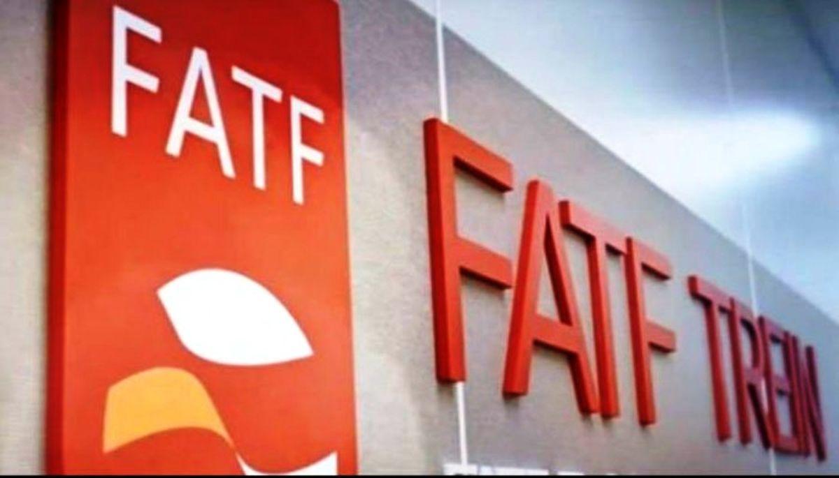 چند و چون بررسی مجدد لوایح FATF