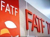 آثار اقتصادی و مسایل حقوقی FATF باید مورد بررسی قرار گیرد