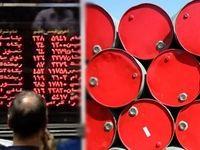 انتشار اوراق سلف موازی نفت کوره در بورس انرژی، از امروز