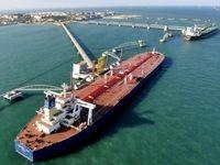 نفت آمریکا از چشم چینیها افتاد