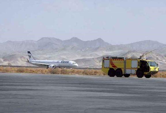 هواپیمای بمبئی در زاهدان فرود اضطراری کرد