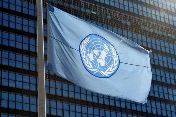 کارکنان «سازمان ملل متحد» دورکار میشوند