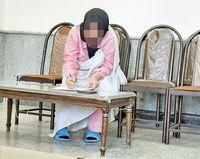 شلاق و کار در خانه سالمندان؛ مجازات زن خیانتکار