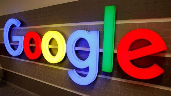 گوگل به کاربران اندرویدی مژده داد