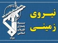 هشدار سپاه به گروههای تروریستی