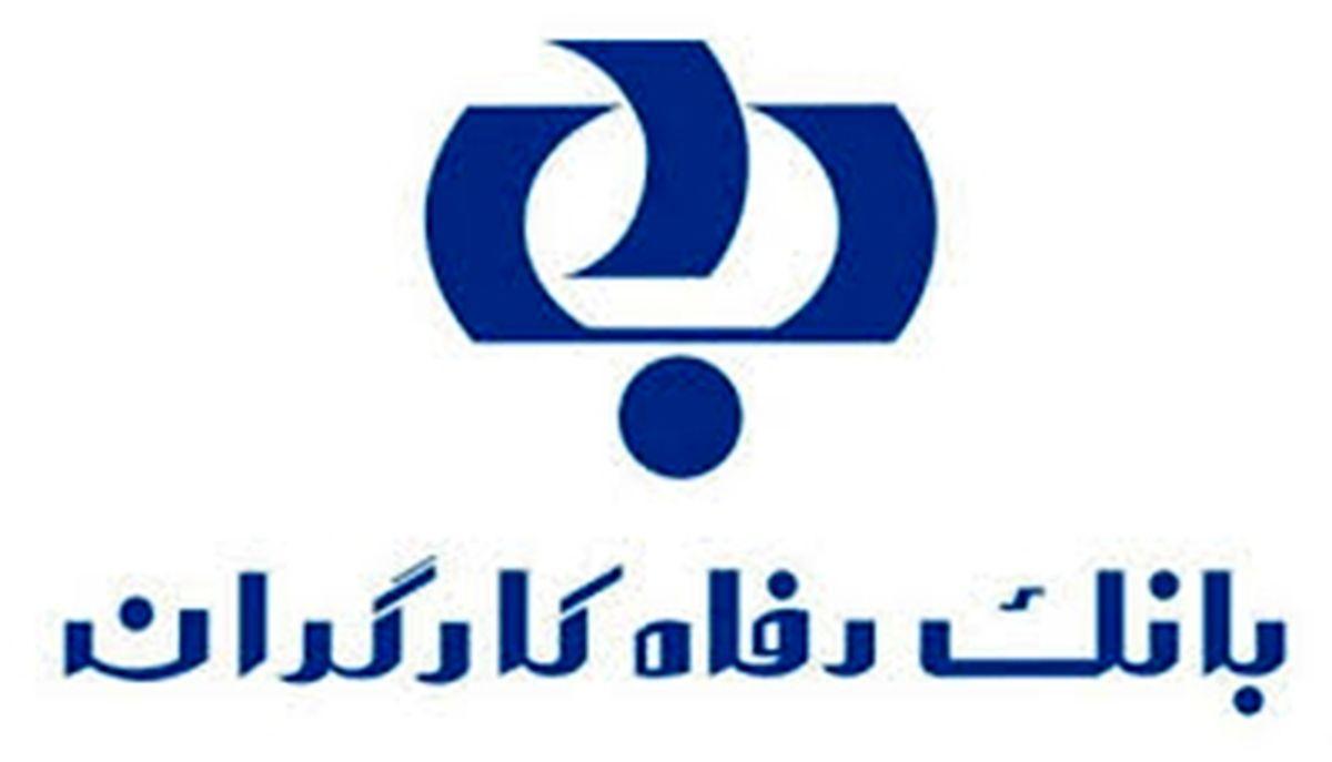 پشتیبانی از واحدهای تولیدی از برنامه های اصلی بانک رفاه کارگران است