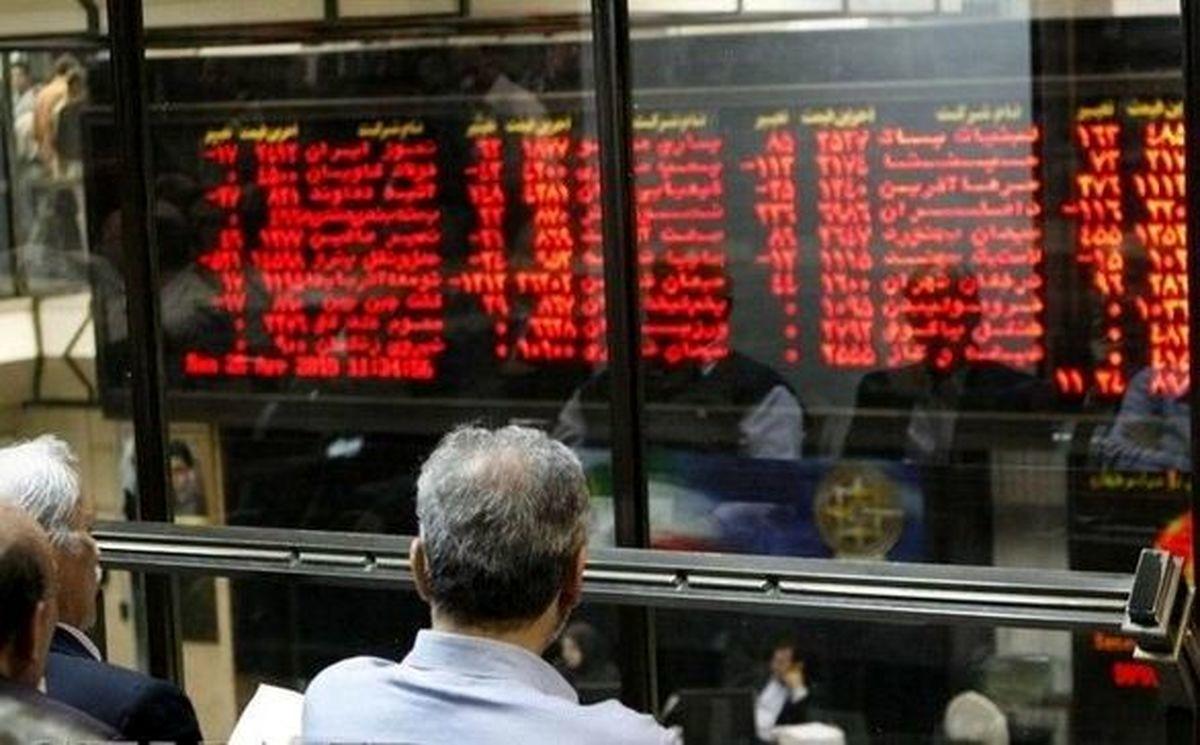 سهامداران؛ بزرگترین زیان دیده های اردیبهشت