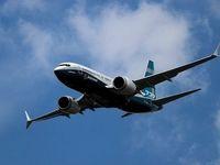 ممانعت از سوخترسانی به هواپیماهای ایران غیرقانونی است