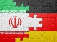 آلمانی برای توسعه بانکهای ایرانی چه کمکی خواهند کرد؟
