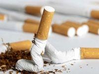 راهی برای کاهش وسوسه سیگار