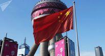 بمب هسته ای در چین یتیم شد!
