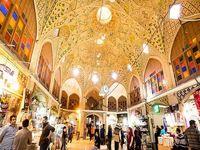 ایمن سازی سه بازار تهران، ری و تجریش