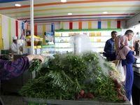 تصویب لایحه تعیین حق بهرهبرداری غرف بازارهای میادین میوه و ترهبار