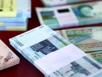 9.1 درصد؛ رشد بدهی بانکهای خصوصی به بانک مرکزی