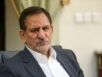 جهانگیری: نجات سرنشینان کشتی نفتکش ایرانی در اولویت است/ علت حادثه را تا روشن شدن همه ابعاد ماجرا پیگیری کنید