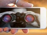 هشدار پلیس فتا نسبت به عملکرد نرمافزار جاسوسی Exaspy
