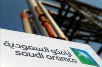 افزایش قیمت نفت خام آرامکو برای مشتریان آسیایی