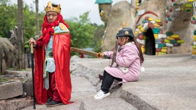 پادشاه شهر کوتولهها در چین +تصاویر
