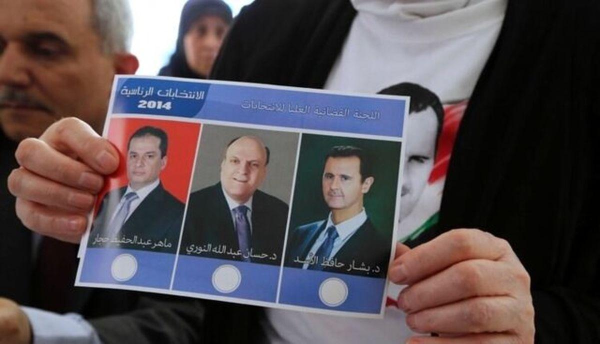 آغاز انتخابات ریاست جمهوری در سوریه