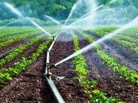 جزئیات سند بهرهوری آب کشاورزی