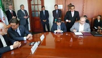 گسترش روابط بانکی بین المللی به اکوادور رسید