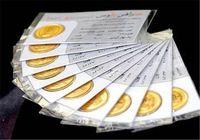 سکه ۱۰۰هزار تومان حباب دارد/ نوسانات قیمت دلیل متوقف شدن پیش فروش سکه است