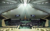 مجلس با یک فوریت طرح حمایت مالی از افشاگران فساد موافقت کرد