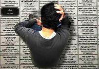 جزئیات برنامهریزی دولت برای اشتغال زایی+سند