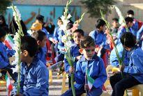 اول پاییز، بیمها و امیدهای آموزش و پرورش